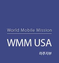 WMM USA